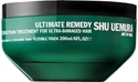 Image de Ultimate remedy masque