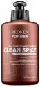 Image de For men clean spice